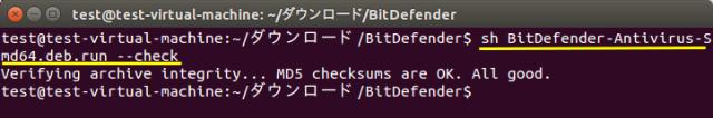 BDF_checksum