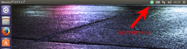 ESET_icon_desktop