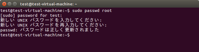 root_enable